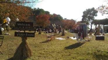 第3回 YOGA FESTA ehime. が開催されました!