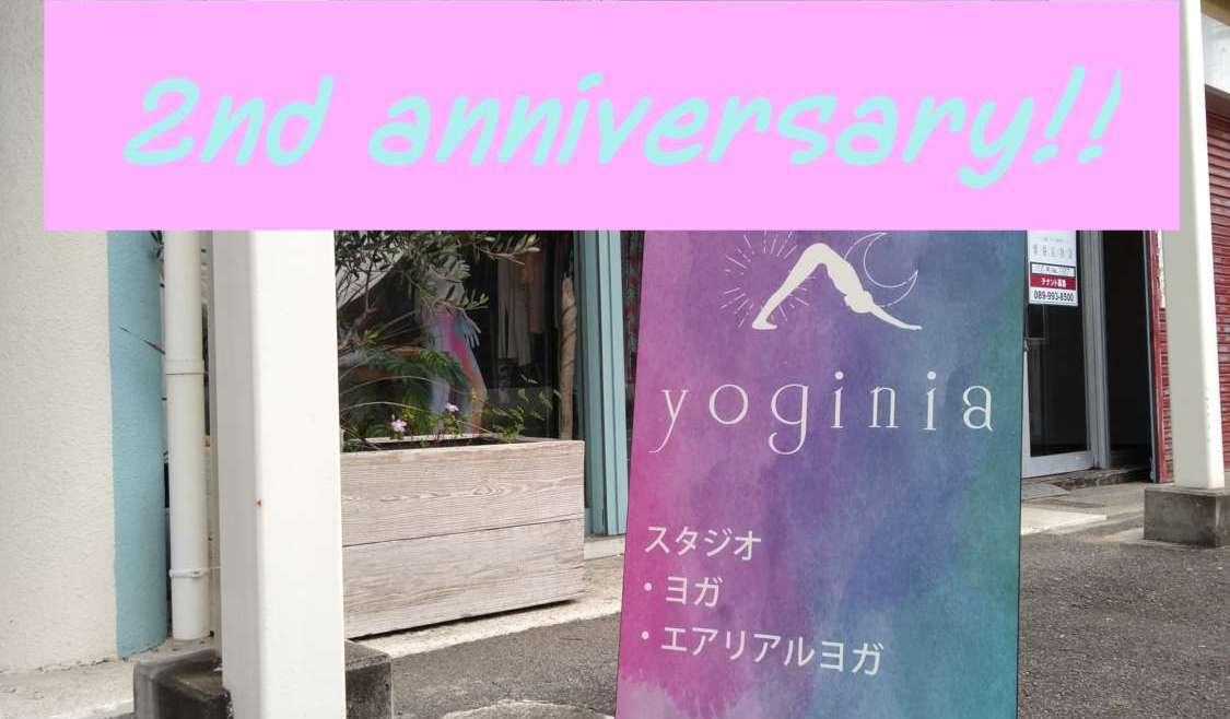 ヨガスタジオ&ヨガライフスタイルショップyoginiaが2周年を迎えました!