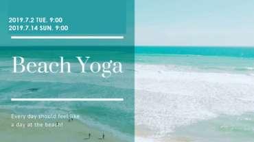 松山市梅津寺ビーチにてビーチヨガ開催のお知らせ